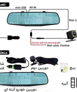 مشخصات دوربین خودرو آینه ای