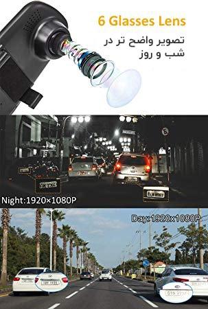 کیفیت دوربین خودرو آینه ای