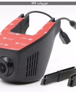 جزییات دوربین خودرو نامحسوس