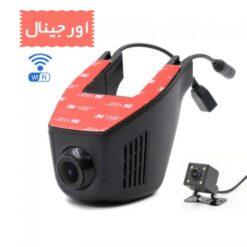 دوربین خودرو نامحسوس ذو لنزه وای فای دار کد 605