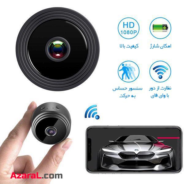 دوربین خودرو فول دارای وای فای مدل SQT