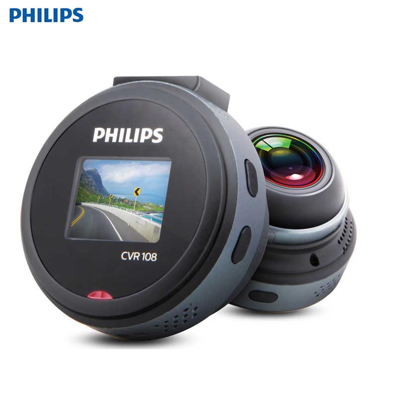 دوربین نامحسوس خودرو فیلیپس CVR108