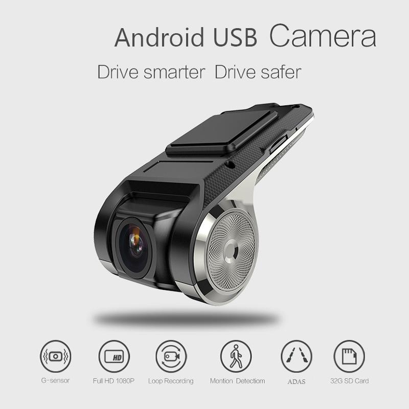 دوربین نامحسوس پشت آینه ای USB دارای ADAS